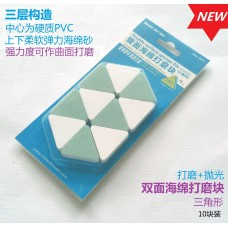 MW-2013 Double Surface Sanding Sponge - Triangle