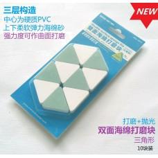 MW-2013 Double Surface Sanding Sponge - Triangle