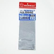 MW-2015 Perfect Polishing Abrasive Paper Coarse 6 sheets