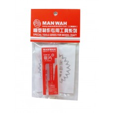 MW-2161 Replacement Blades for Craft Saw (10pcs)
