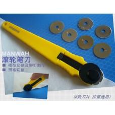 MW-2166 Rivet Maker with 6 Blades