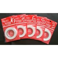 MW-QT6 Model Masking Tape for Curves - 6mm